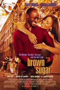 ყავისფერი შაქარი   / Brown Sugar (ქართულად)