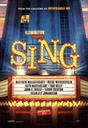 სიმღერა / Sing (ქართულად)