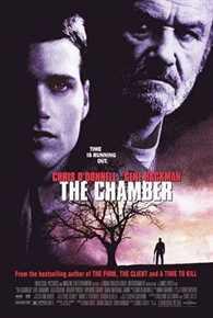 კამერა / THE CHAMBERT  (ქართულად)