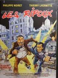 გააღეთ პოლიციაა / LES RIPOUX  (ქართულად)