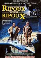 გააღეთ პოლიციაა 2 / RIPOUX CONTRE RIPOUX  (ქართულად)