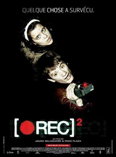 რეპორტაჟი 2 / REC 2  (ქართულად)