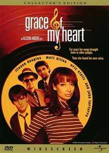 შეღავათი ჩემი გულისათვის / GRACE OF MY HEART  (ქართულად)