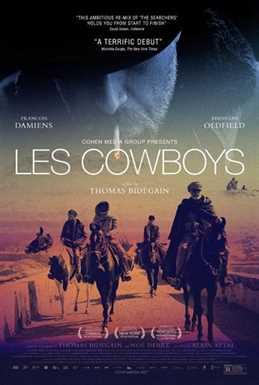 კოვბოი / Les Cowboys  (ქართულად)