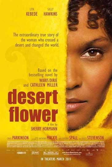 უდაბნოს ყვავილი / DESERT FLOWER  (ქართულად)
