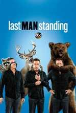 ბოლო ნამდვილი მამაკაცი /  LAST MAN STANDING (ქართულად)