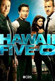 ჰავაის პოლიცია /  HAWAII FIVE-0 (ქართულად)