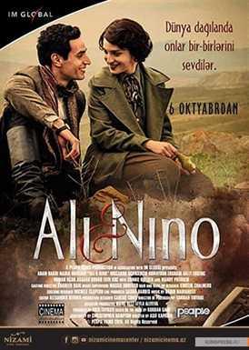 ალი და ნინო  / ALI AND NINO  (ქართულად)