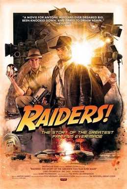 მაძებრები / Raiders!: The Story of the Greatest Fan Film Ever Made (ქართულად)
