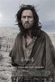 ბოლო დღეები უდაბნოში / LAST DAYS IN THE DESERT  (ქართულად)