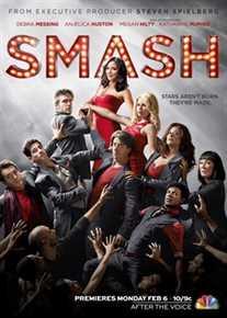წარმატება სეზონი 1 / SMASH season 1 (ქართულად)