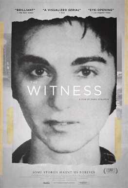 თვითმხილველი / The Witness (ქართულად)