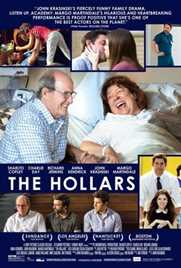 ჰოლერები / The Hollars (ქართულად)