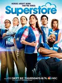 სუპერსტორი სეზონი 2 / Superstore season 2 (ქართულად)