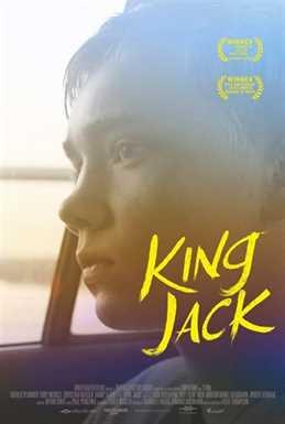 მეფე ჯეკი / King Jack (ქართულად)