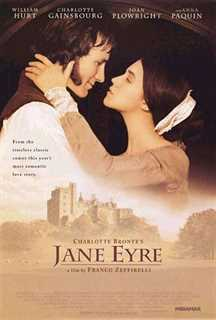 ჯეინ ეარი / JANE EYRE  (ქართულად)