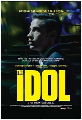 კერპი / The Idol (ქართულად)