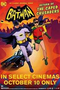 ბეტმენი: ჯვაროსნების დაბრუნება / BATMAN: RETURN OF THE CAPED CRUSADERS  (ქართულად)