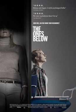 ერთი სართულით ქვემოთ / The Ones Below (ქართულად)