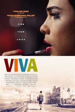 ვივა / Viva (ქართულად)