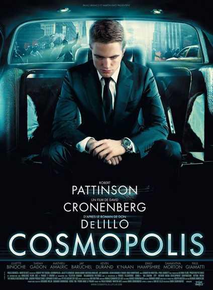 კოსმოპოლისი / Cosmopolis (ქართულად)
