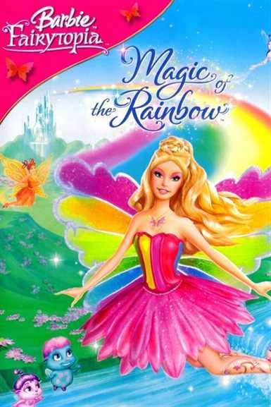 ბარბი ფეირტოპია : ჯადოსნური ცისარტყელა / Barbie Fairytopia  Magic of The Rainbow (ქართულად)