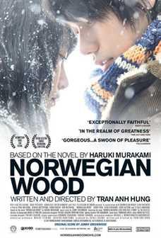 ნორვეგიული ტყე / Norwegian Wood (ქართულად)
