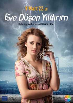 წითელი და შავი / Eve Dusen Yildirim (ქართულად)
