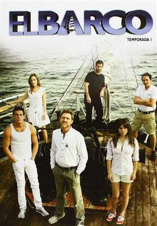 გემი სეზონი 2 / EL BARCO season 2 (ქართულად)