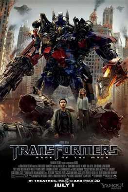 ტრანსფორმერები / Transformers  (ქართულად)