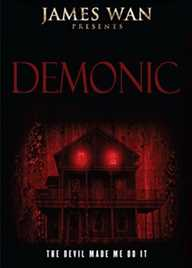 დემონური / DEMONIC  (ქართულად)