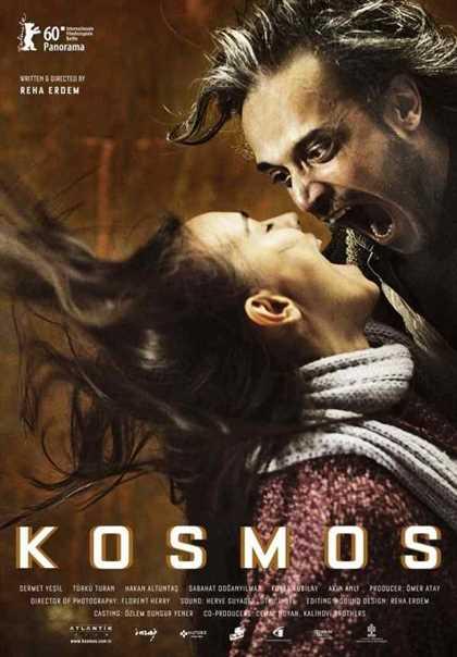 კოსმოსი / KOSMOS  (ქართულად)