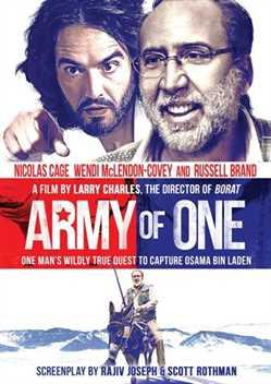 ერთი კაცის არმია / ARMY OF ONE  (ქართულად)