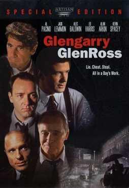 გლენგარი გლენ როსი  / GLENGARRY GLEN ROSS (ქართულად)