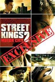 ქუჩის მეფეები 2: მოტორ სითი / STREET KINGS 2: MOTOR CITY  (ქართულად)