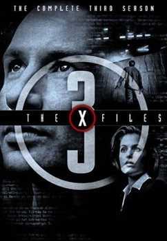 საიდუმლო მასალები სეზონი 3 / THE X-FILES Season 3   (ქართულად)