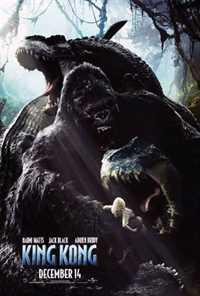 კინგ კონგი / King Kong (ქართულად)