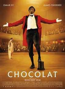 შოკოლადი / CHOCOLAT  (ქართულად)
