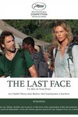 უკანასკნელი სახე / The Last Face (ქართულად)