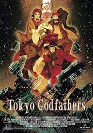 ერთხელ ტოკიოში / TOKYO GODFATHERS  (ქართულად)
