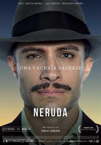 ნერუდა / Neruda (ქართულად)