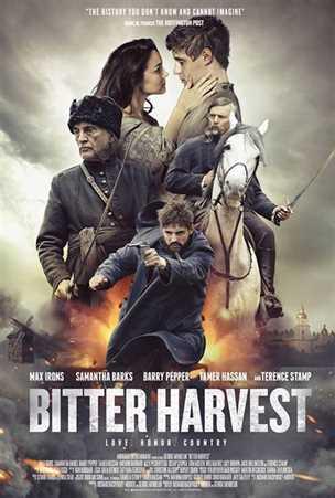მწარე მოსავალი / Bitter Harvest (ქართულად)