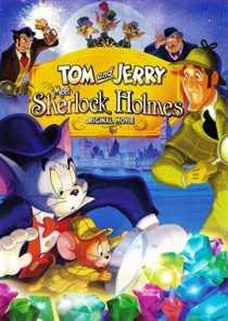 ტომი და ჯერი : შერლოკ ჰომსი / Tom & Jerry Meet Sherlock Holmes   (ქართულად)