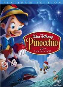 პინოქიო / Pinocchio (ქართულად)