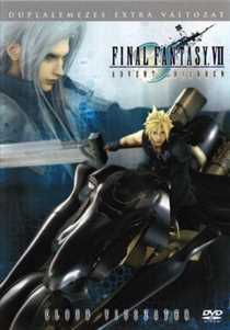 საბოლოო ფანტაზია 7 / Final Fantasy VII: Advent Children  (ქართულად)