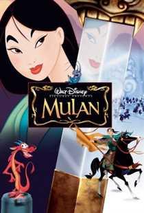 მულანი / Mulan (ქართულად)