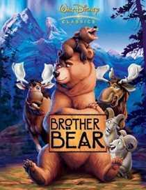 ძმა დათვი / Brother Bear (ქართულად)