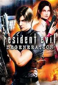 ბოროტების სავანე: გადაშენება / Resident Evil: Degeneration (ქართულად)