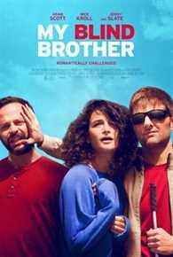 ჩემი უსინათლო ძმა / My Blind Brother (ქართულად)