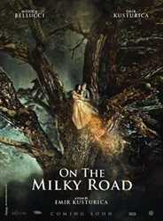 რძიან გზაზე / On The Milky Road (ქართულად)